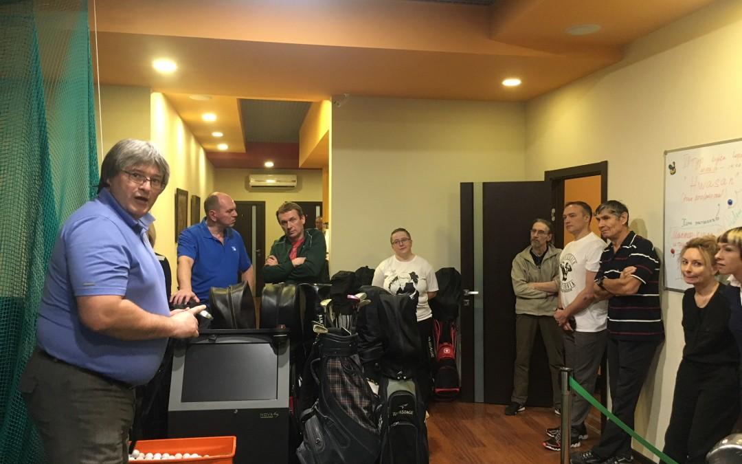 Уважаемые члены и гости гольф центра GOLF PLAZA «Корейский дом»!