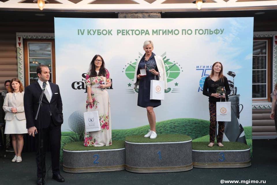 «IV КУБОК РЕКТОРА МГИМО ПО ГОЛЬФУ» 24.05.2019
